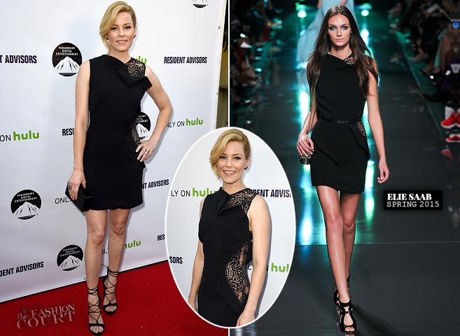 Elizabeth Banks in Elie Saab | Hulu's 'Resident Advisors' LA Premiere